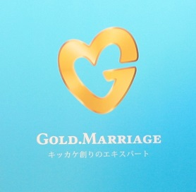 GOLD.MARRIAGE-青ロゴ